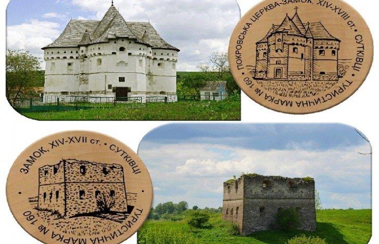 У Сутківцях презентували нову туристичну марку Хмельниччини