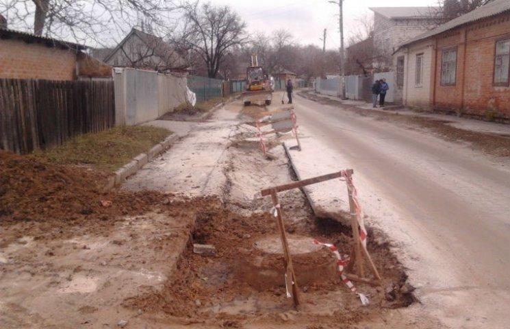 У Полтаві розпочали ремонт горезвісної вулиці