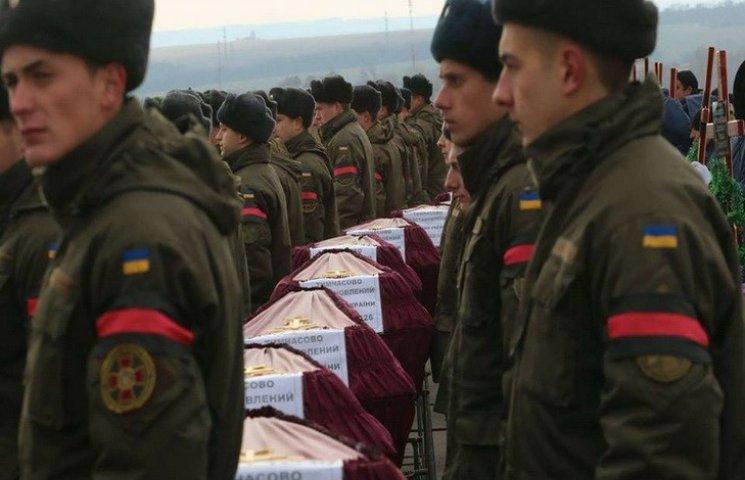 У Дніпрі поховали солдат, яких не вдалося ідентифікувати