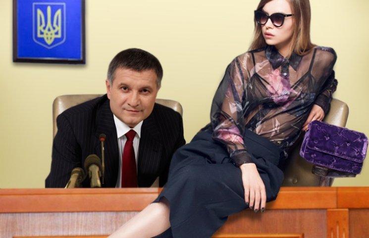 Як соцмережі реагують на нового сексуального заступника Авакова (ФОТОЖАБИ)
