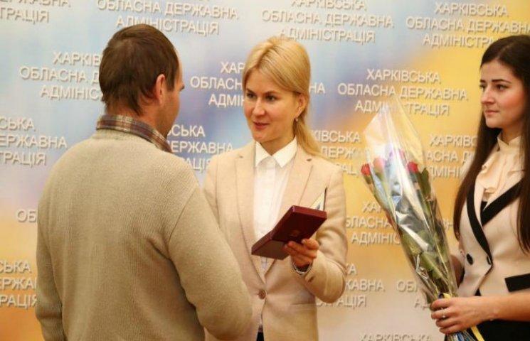 В Харькове руководитель области Светличная вручила государственные награды участникам АТО