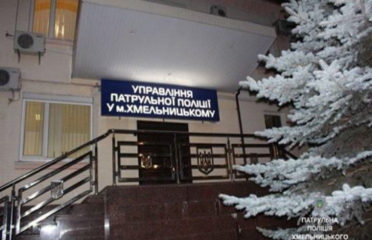 Патрульні Хмельницького налагоджують співпрацю з активістами