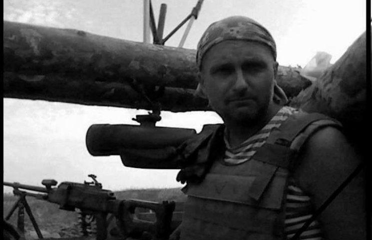 У зоні АТО загинув боєць з Миколаївщини