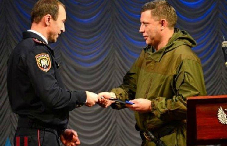 Аброськин милиционерам-предателям: Опомнитесь, довольно служить Захарченко