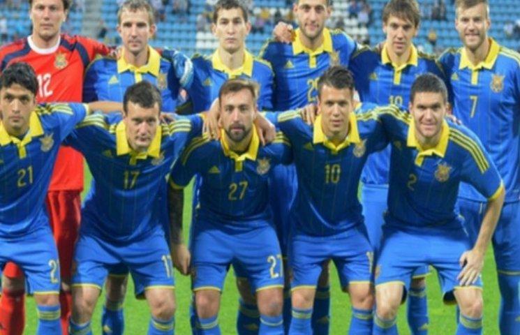 До Харкова прибула збірна України з футболу (ФОТО)