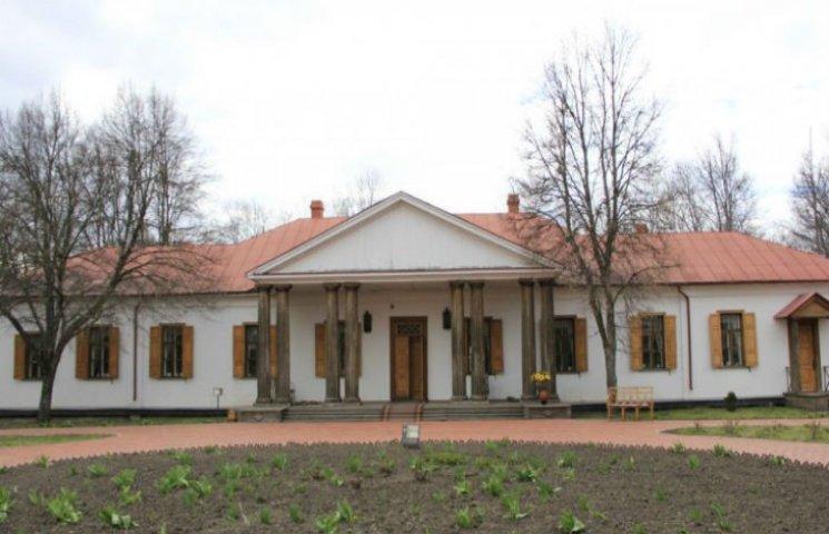 На Полтавщине ограбили музей Николая Гоголя