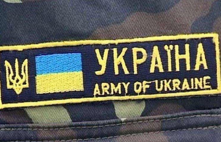 Вінницький військкомат розшукує 23 дезертирів