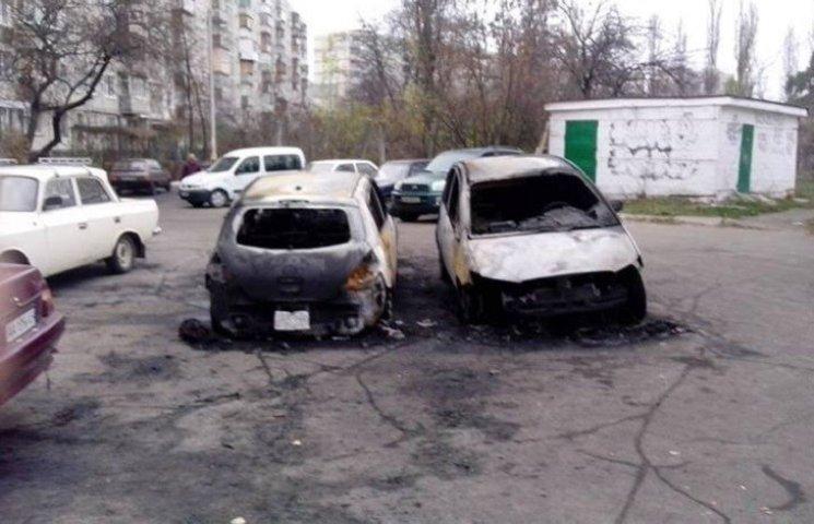 У центрі Харкова палають дві іномарки (ФОТО)