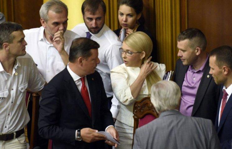 """Кто больший """"шатун"""": Как при помощи Ляшко Тимошенко переиграли"""