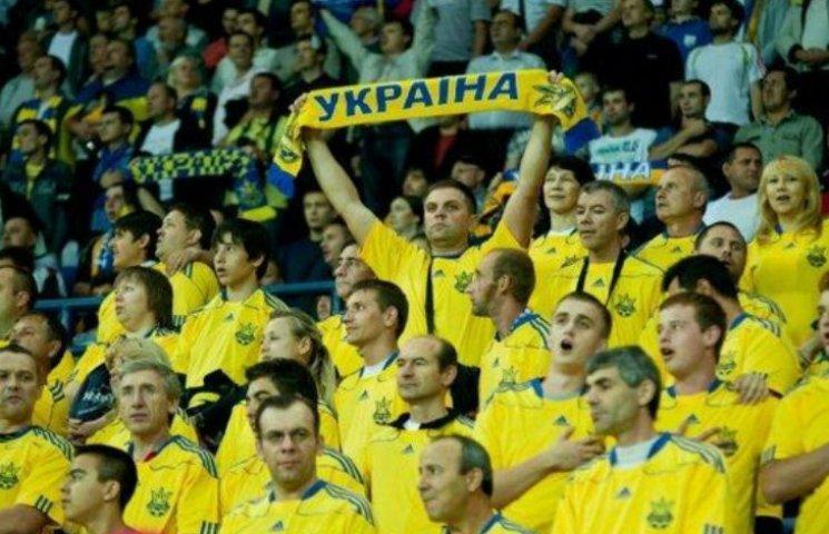 Україна в Харкові перемогла Сербію. Як ц…