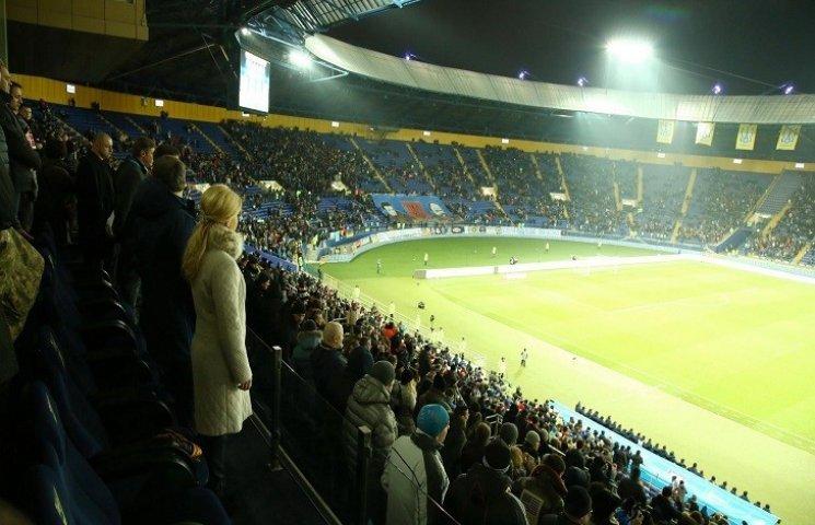 Як Павелко та Світлична заманили великий футбол до Харкова (ФОТО, ВІДЕО)