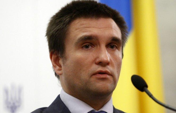 """Климкин """"раскрыл карты"""" относительно безвиза с ЕС"""