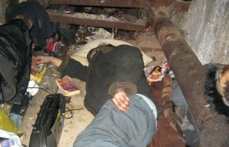 """Результат пошуку зображень за запитом """"рятувальники в підвалі"""""""