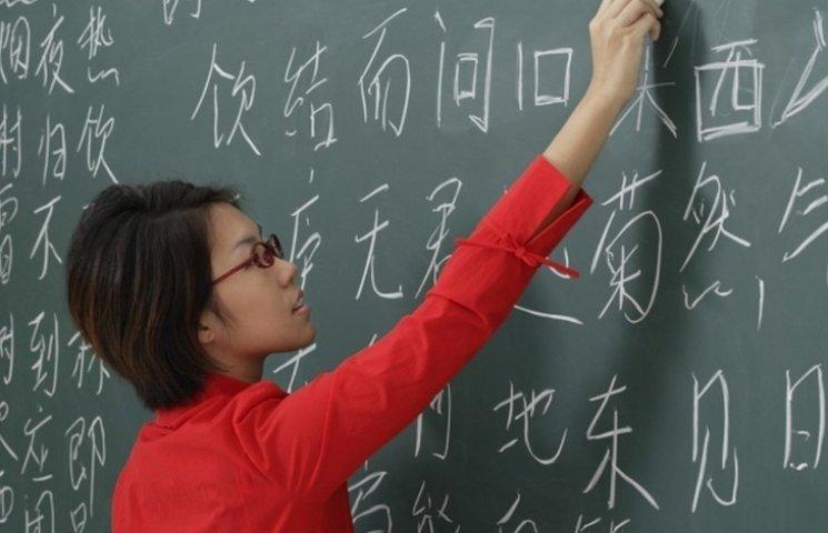 Винницкий политех предлагает изучать китайский язык