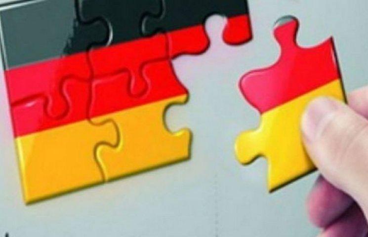 Немцы Винницы могут бесплатно изучать родной язык