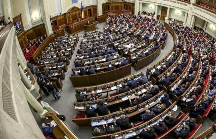 В Україні заборонили сексуальну орієнтацію