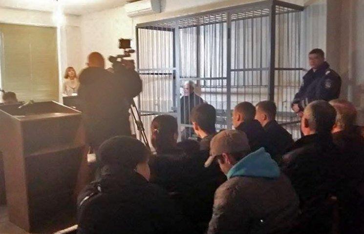 """У Харкові суд продовжив розгляд справи натхненника """"ХНР"""""""