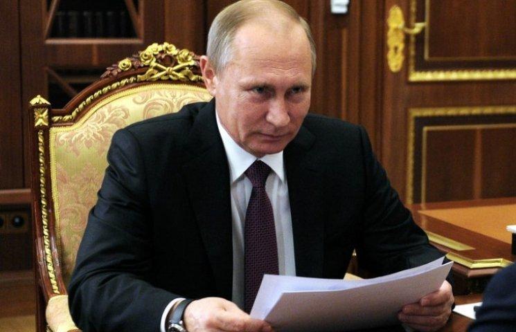 """Путин предложил Трампу """"дружбу"""" и пригласил в гости"""