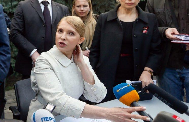 """Як Тимошенко """"відбілюватиметься"""" від """"Шатуна"""""""