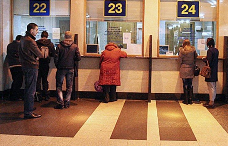 """Потяг """"Запоріжжя-Київ"""" змінить маршрут"""