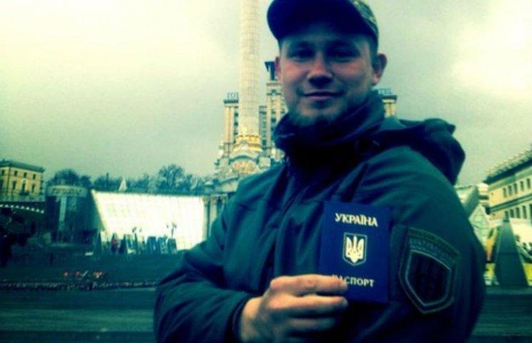 Хто той депутат із Харкова, який викрав колишнього ФСБ-шника Богданова (ФОТО, ВІДЕО)