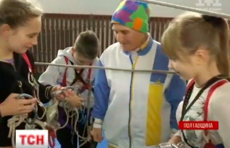 Як 77-річна Снігова королева с Полтавщини гори підкорює