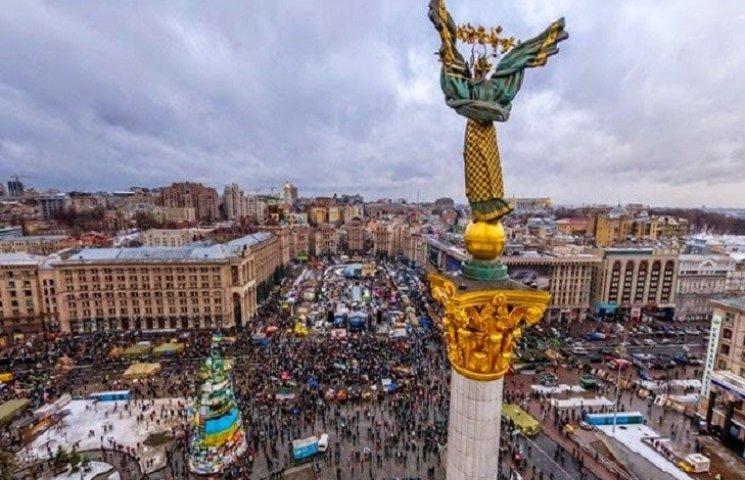 У Харкові День гідності та свободи відзначать мітингом