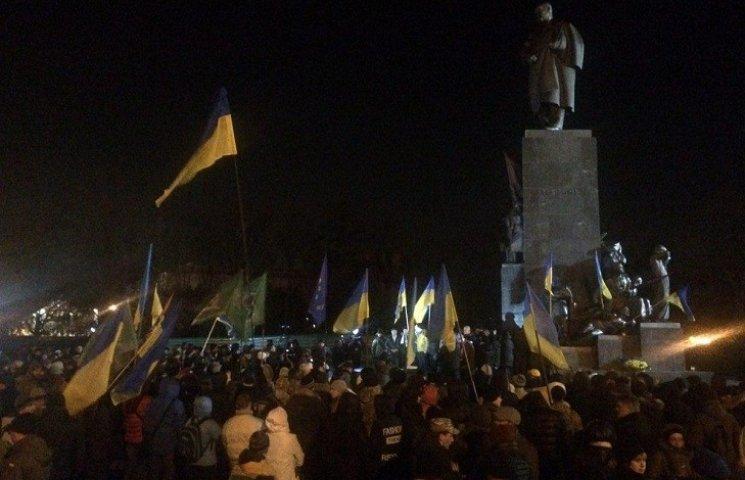 У Харкові святкують річницю Євромайдану (ВІДЕО, ФОТО)