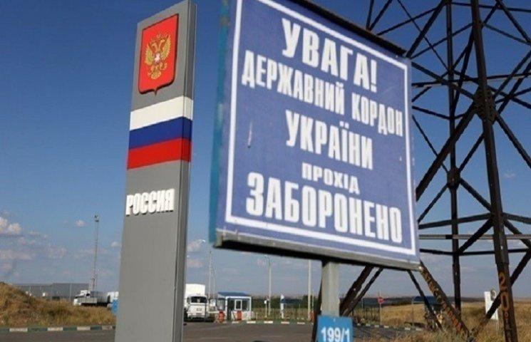 Харківські прикордонники відмовили у перетині держмежі шістьом людям