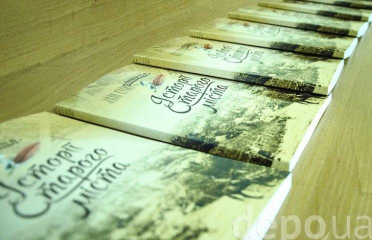 """""""Історії Старого міста"""": у Вінниці презентували книгу про історію мікрорайону"""