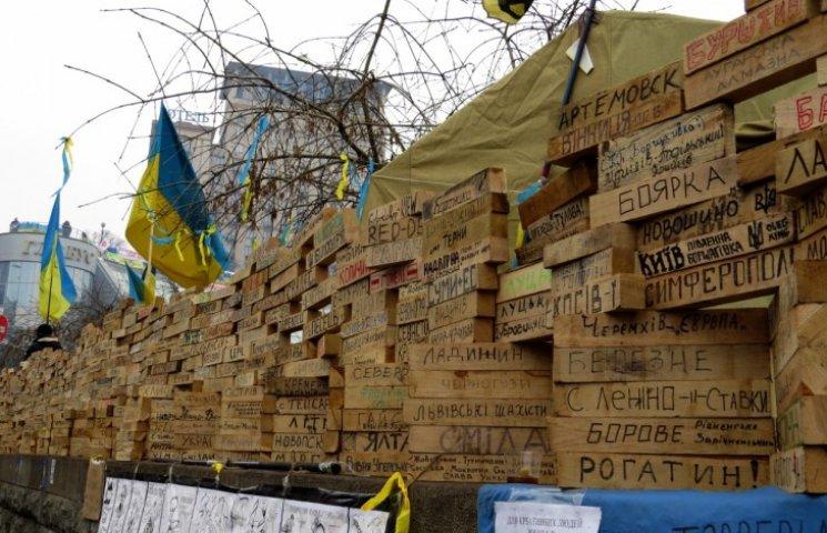 """В Україні стартувала операція """"пропало всьо"""""""