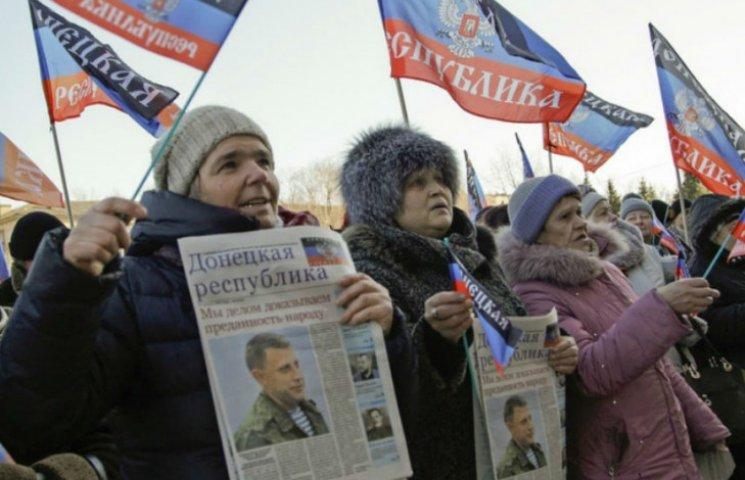 """Почему Нищук считает жителей Донбасса """"генетически нечистыми"""""""