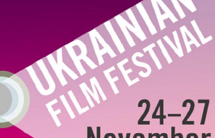 У Стокгольмі вдруге відбудеться фестиваль українського кіно