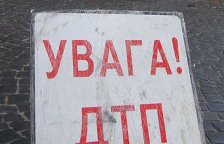"""На Запоріжжі депутат на """"Ауді"""" збив молодика на пішохідному переході (ФОТО, ВІДЕО)"""
