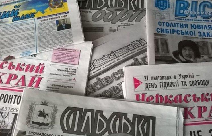 16 вінницьких комунальних газет стануть незалежними