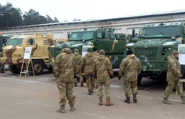 """""""АвтоКраз"""" представив на військових зборах свої нові розробки"""