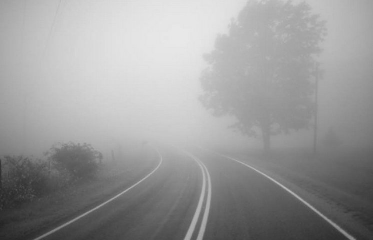 Сьогодні на Вінниччині - туман
