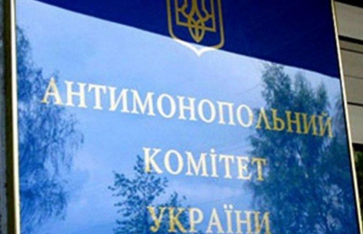 В Днипре Антимонопольный комитет выдвинул предупреждение газовикам