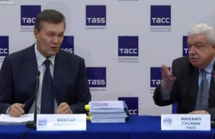 Янукович показал три тома материалов по Майдану (ФОТО)
