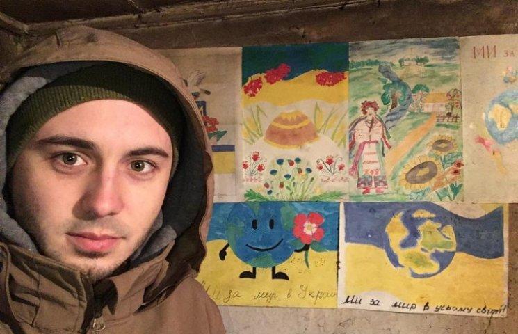 """Соліст гурту """"Антитіла"""" відвіз допомогу бійцям АТО на Схід"""
