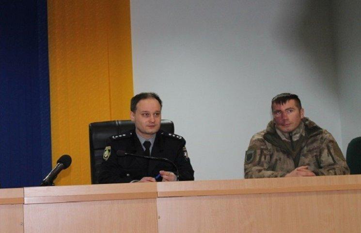 """У Павлограді новий очильник поліції """"збіг"""" із зустрічі з громадськістю"""