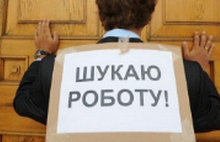 Днепропетровщина лидер по количеству вакансий в Украине