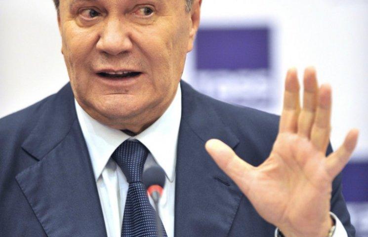Военная генпрокуратура Украины: Российская Федерация сказала ложный адрес проживания Януковича