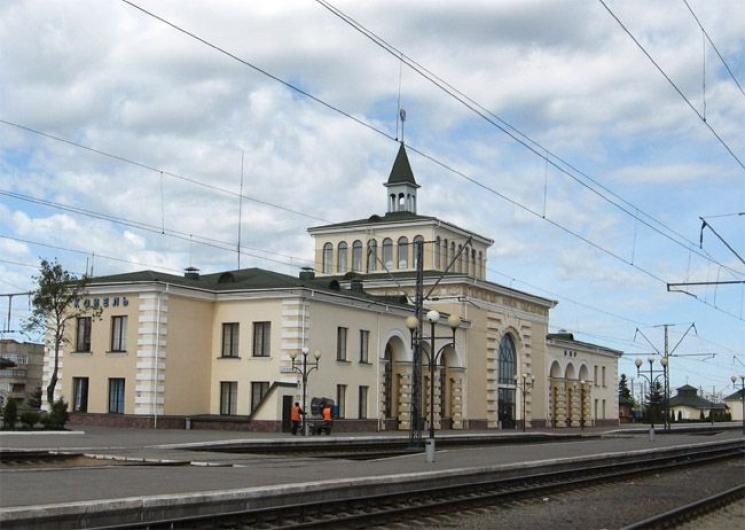 Відсьогодні зКовеля доХаркова курсуватиме новий потяг