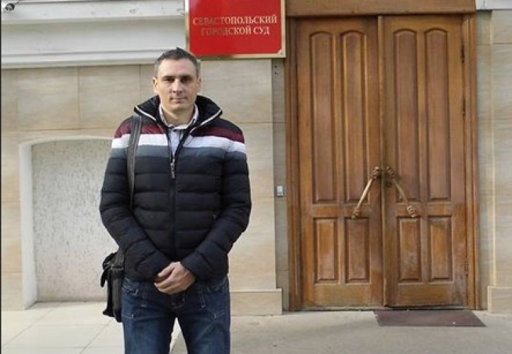ФСБ вручила українському активісту в Кри…