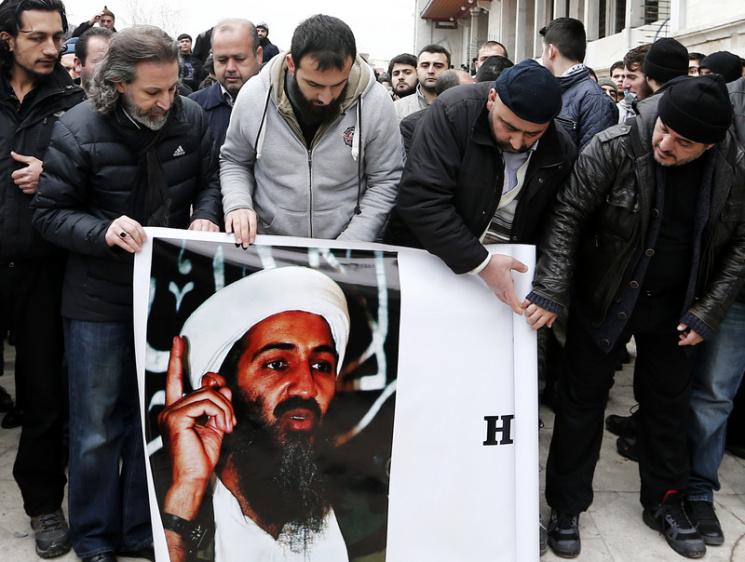 ЦРУ оприлюднило майже 0,5 млн документів про «Аль-Каїду» табен Ладена