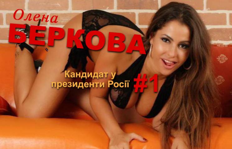 Depo Porno 16