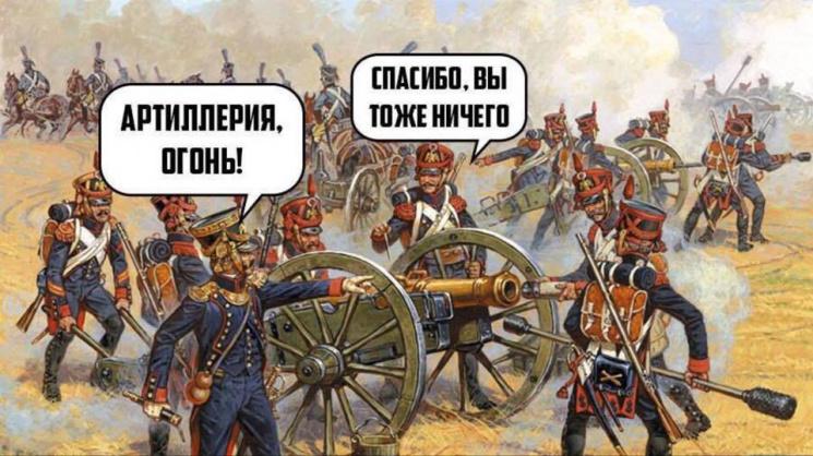 Армійські софізми - 49 (18+)…