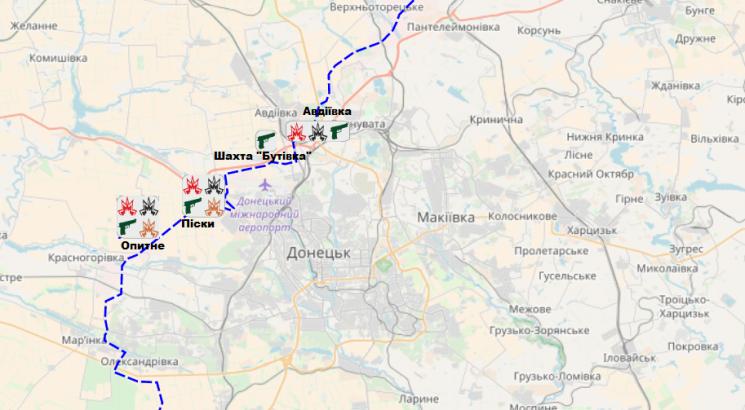 Боевики из«Градов» обстреляли Авдеевку иОпытное