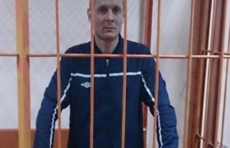Лидера Антимайдана Юдаева отпустили иззала суда
